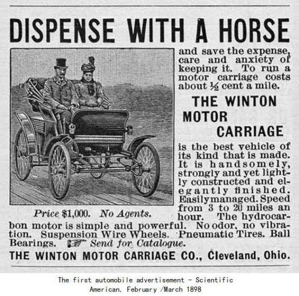 διαφήμιση αυτοκινήτου